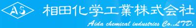 Aida logo2