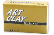 produce art clay gold